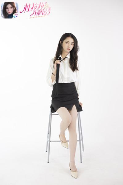 办公室的心动 《杜拉拉升职记》手游Showgirl展现  第3张