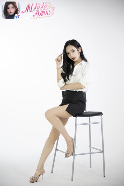 办公室的心动 《杜拉拉升职记》手游Showgirl展现  第4张