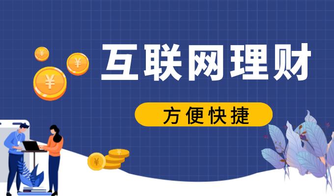 金荣中国贵金属投资App全面升级,助力客户捕捉交易良机