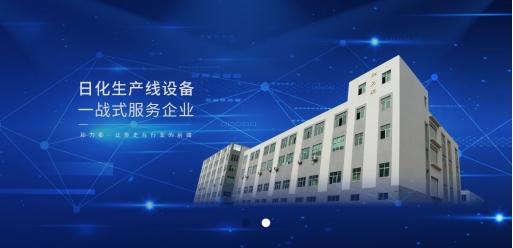 自动化生产行业不断发展,和力泰提供高品质化妆品生产设备