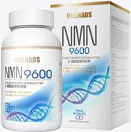 内抗衰,外养颜,是什么产品敢夸下这个海口?威纳德NMN9600
