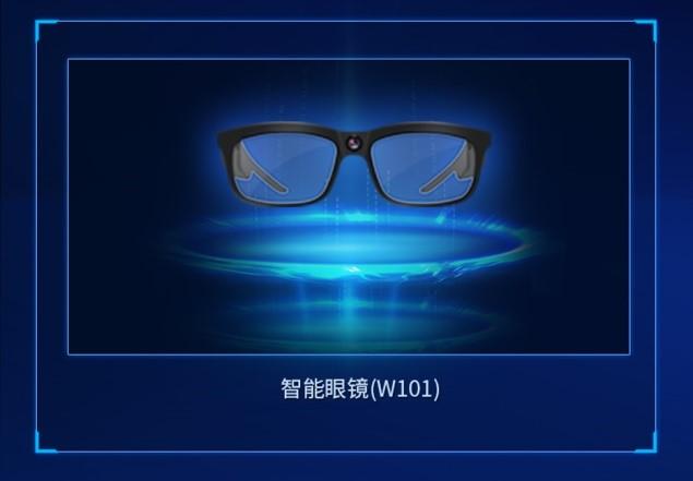智能眼镜.jpg