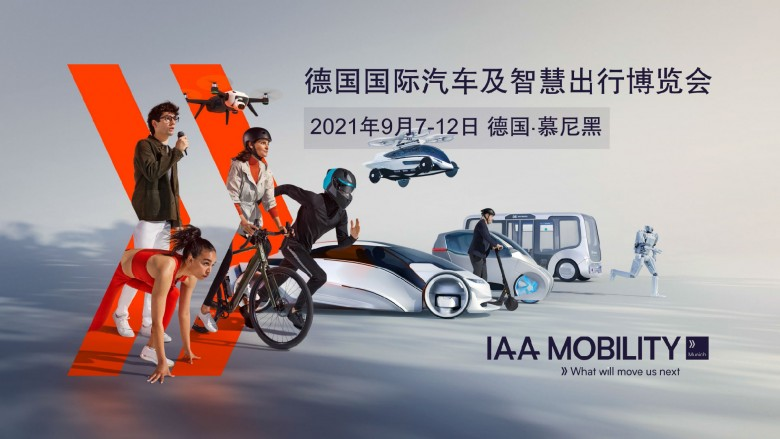 IAA_Mobility_What will move us next 02-01-01.jpg