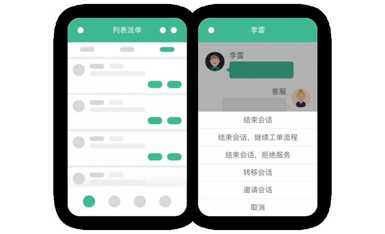 app_part3@2x.png