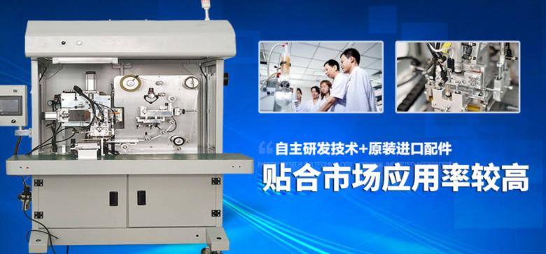 提供一体化产品解决方案,深圳华科力达持续保持发展优势
