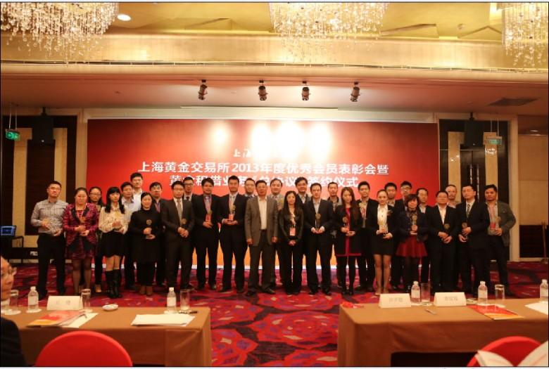 上海黄金交易所开户流程