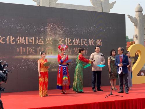 2019地坛中医药健康文化节成功举办,广西国壮医院备受关注