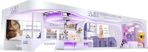 璧丽将携孕妇彩妆系列Belli Beauty亮相2019 CBME