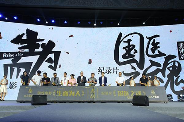 野蛮生长 路人甲影业2019-2022泛娱乐化战略布局曝光