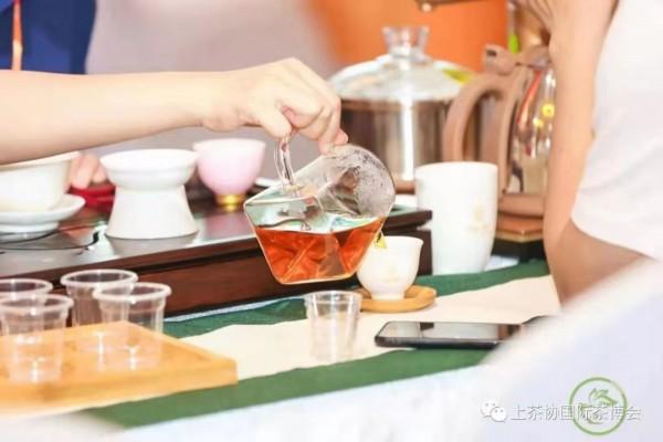 2020第十七届上海茶博会招商工作正式启动
